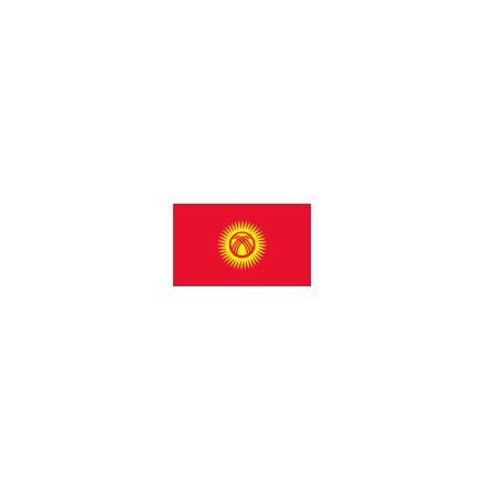 Kirgizistan 225 cm