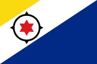 Bonaire 225 cm